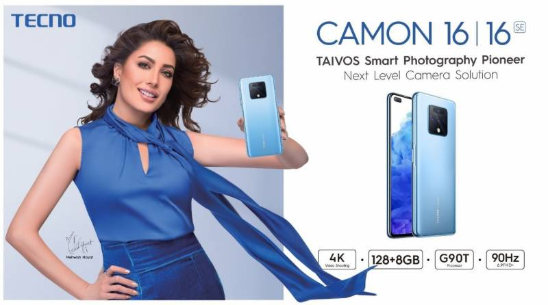 Tecno becomes 'second most selling brand' in Pakistan