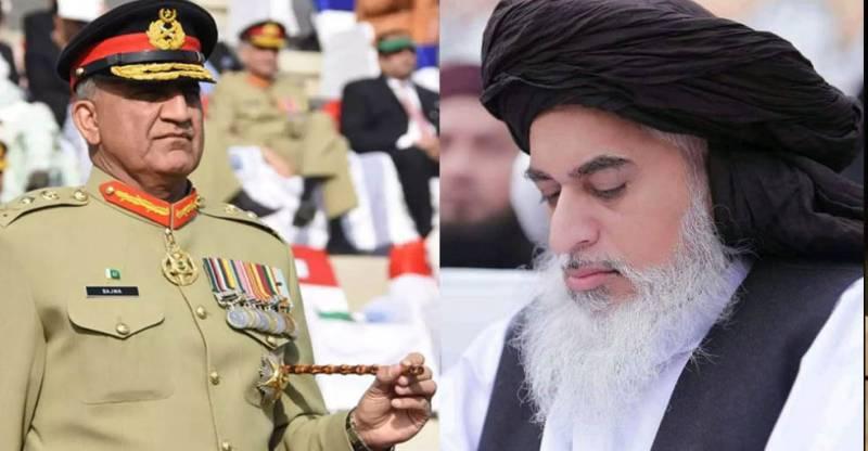 Army Chief expresses heartfelt condolence on the demise of TLP chief Allama Khadim Rizvi
