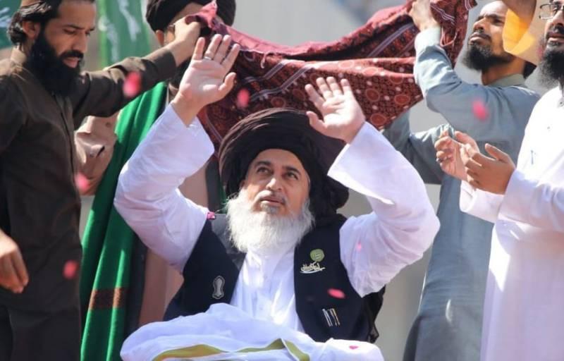 Funeral prayers for Khadim Rizvi offered at Minar-e-Pakistan