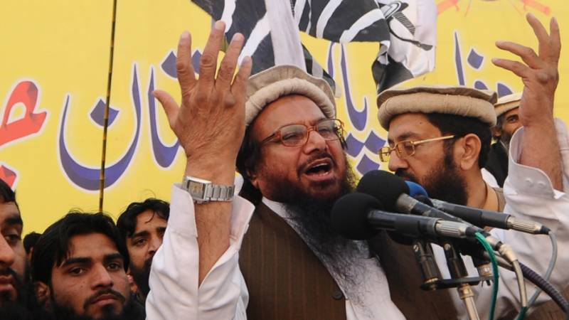 Terror Financing: ATC sends another JuD leader to jail