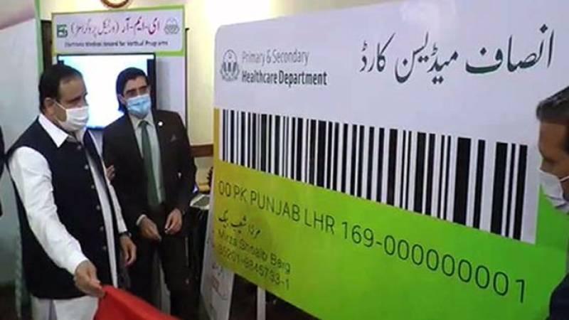 Punjab launches Insaf Medicine Card