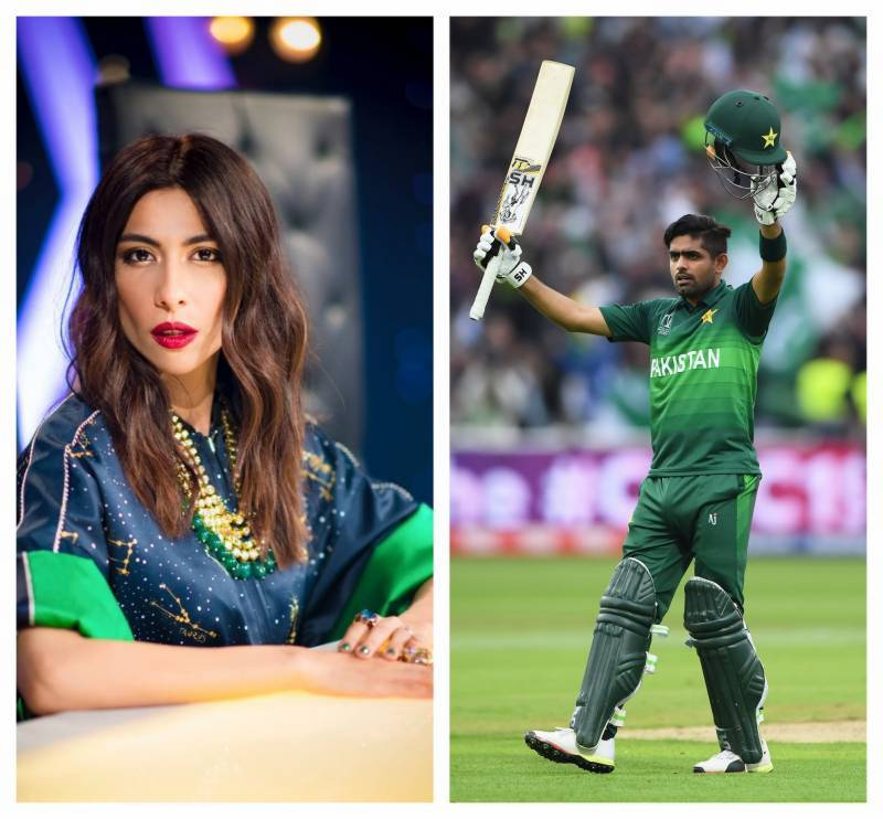 Does Meesha Shafi want to date Babar Azam?