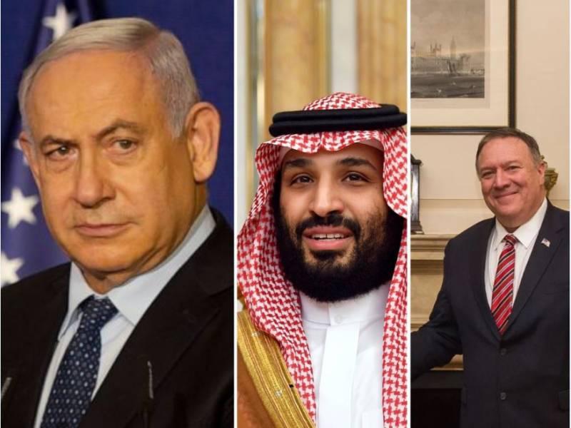 Israeli PM 'secretly flew to Saudi Arabia, met MBS, Pompeo'