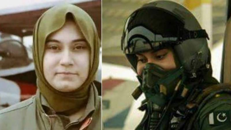 PAF first female fighter pilot Marium Mukhtiar being remembered on her 5th death anniversary