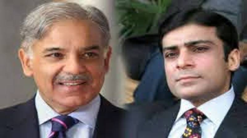Shehbaz Sharif, son Hamza to be released on parole
