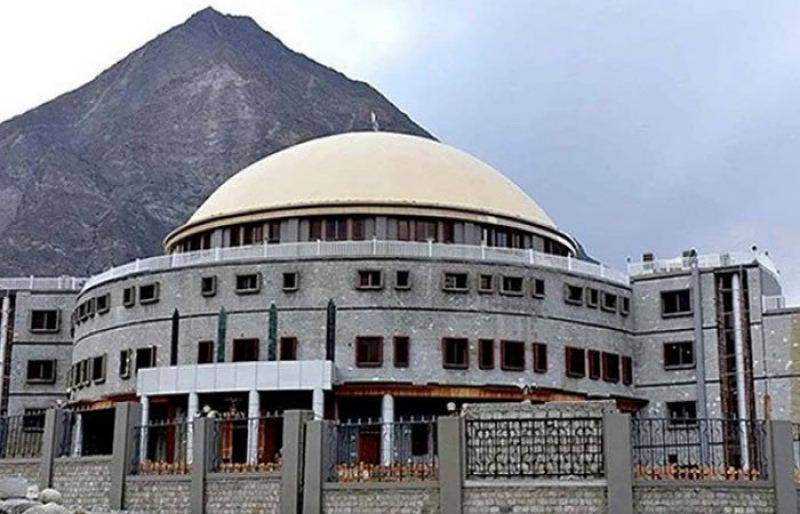New Gilgit-Baltistan Assembly members take oath today
