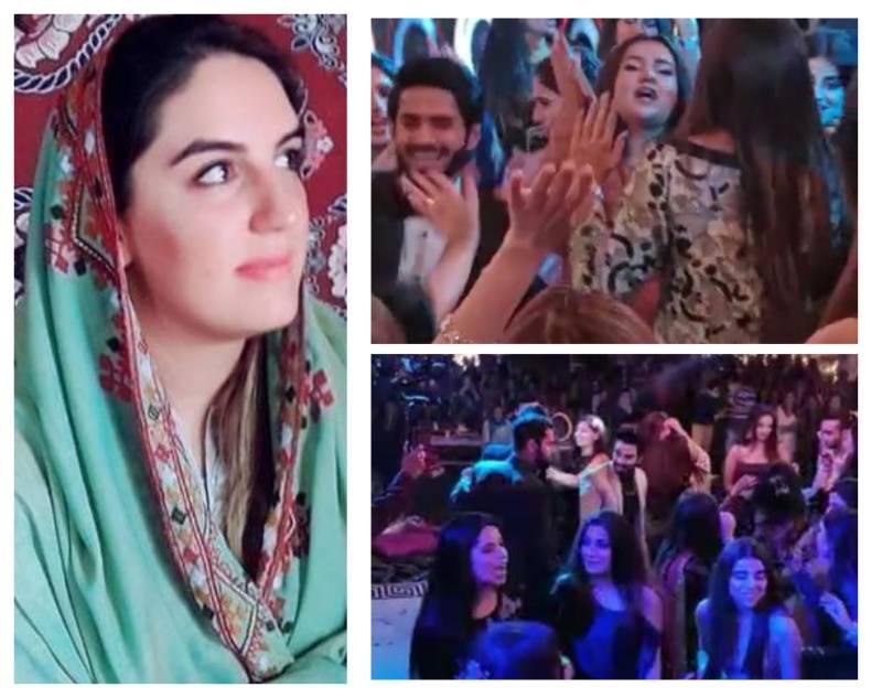 Bakhtawar tweets about viral 'engagement party at Bilawal House'