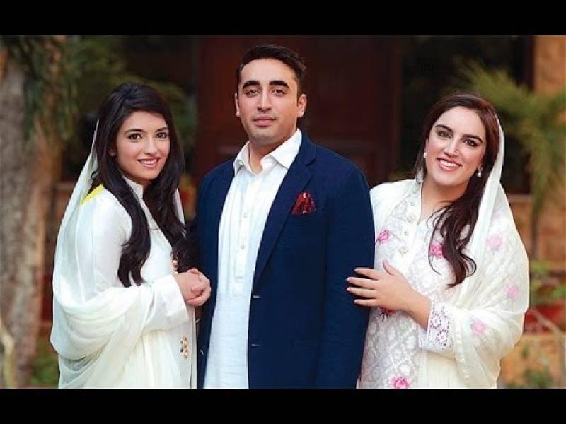 Bilawal Bhutto-Zardari to miss Bakhtawar's engagement?