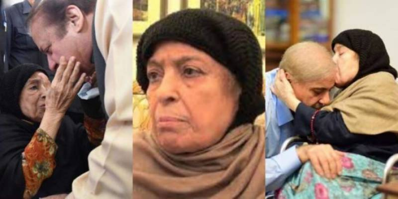 Body of Sharifs' mother reaches Pakistan on Saturday