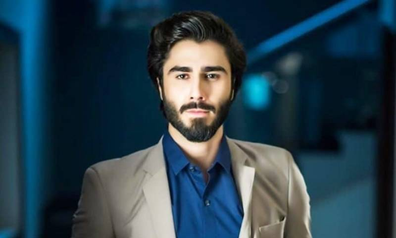 Nabeel Zuberi takes lead role in Aulaad