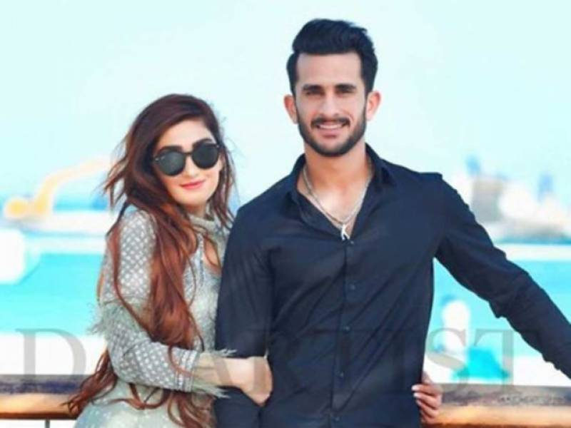Hassan Ali and wife expecting first child