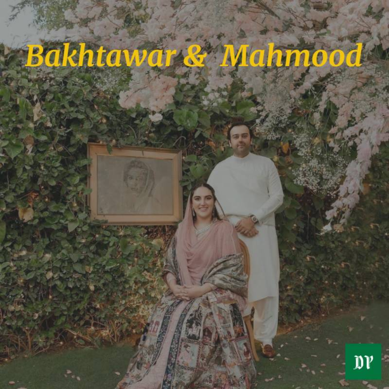 Bakhtawar drops first picture with fiancé Mahmood post-engagement