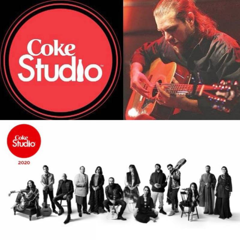 CokeStudio 2020 lineup revealed