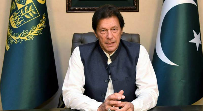 Will PM Imran attend SCO heads of government summit hosted by India?