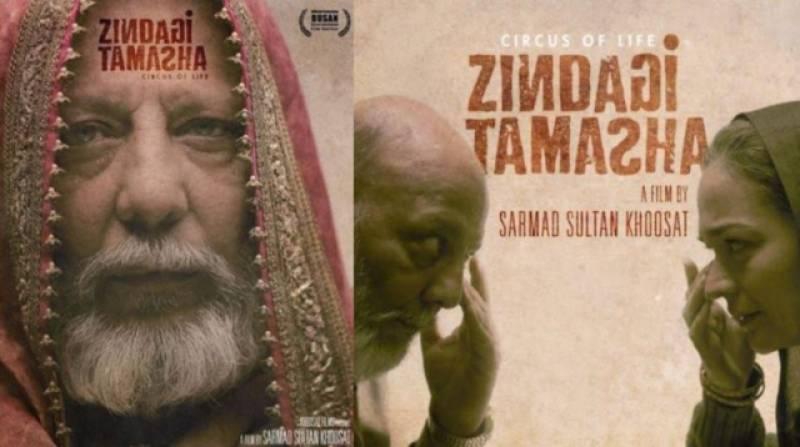 Zindagi Tamasha – Pakistan's first Oscar submission