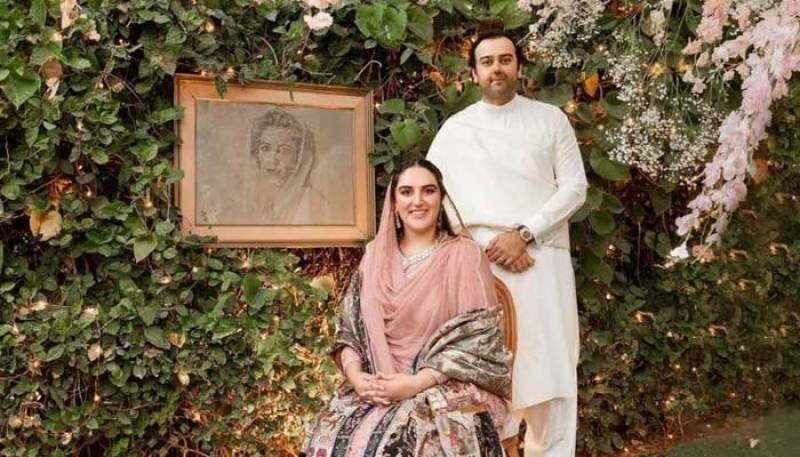 Mahmood Chaudhry expresses love for fiancé Bakhtawar Bhutto in a romantic Instagram post