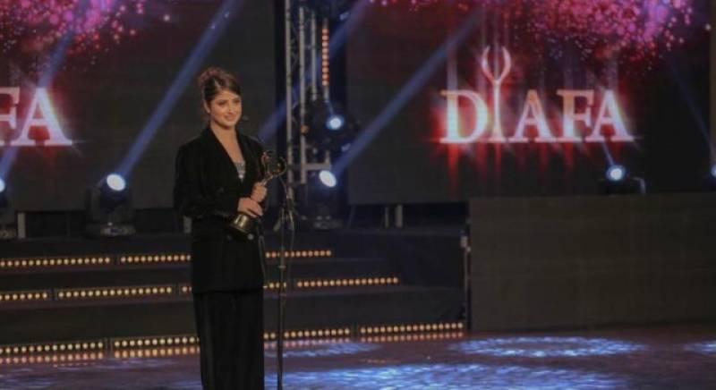 Sajal Ali awarded at DIAFA