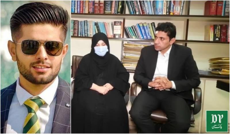 Holding Quran in hand, Babar Azam's 'girlfriend' shares shocking affair details – DP Exclusive