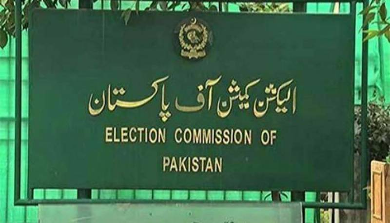 ECP delays by-elections amid second wave of COVID-19