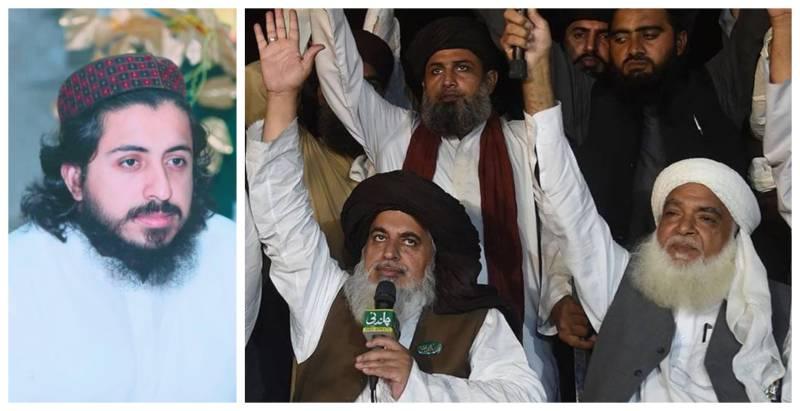 New TLP chief Saad Rizvi 'is a drug addict', claims Pir Afzal Qadri (VIDEO)