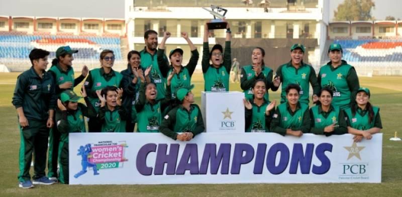 PCB Challengers win Triangular T20 Women's Cricket Championship