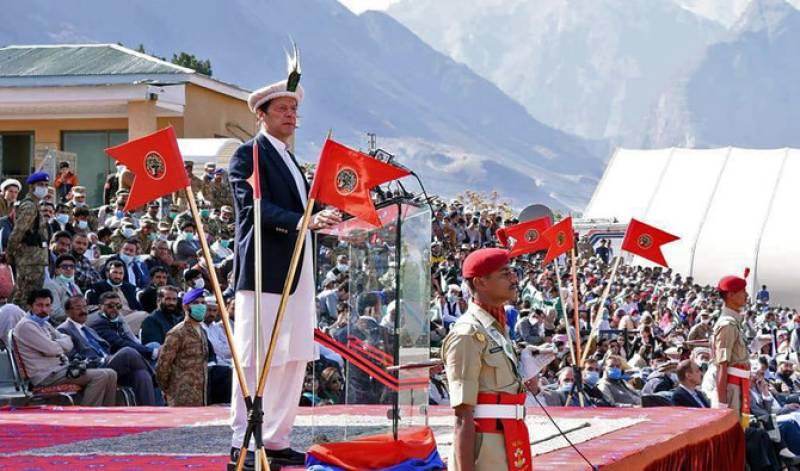 PM Imran Khan visits Gilgit-Baltistan tomorrow