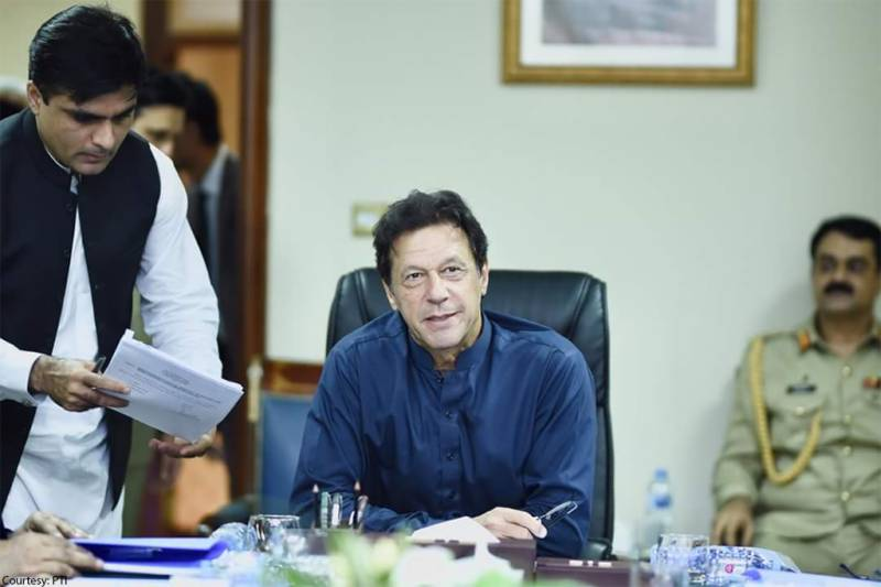 PM Imran to discuss 14-point agenda in federal cabinet meeting today