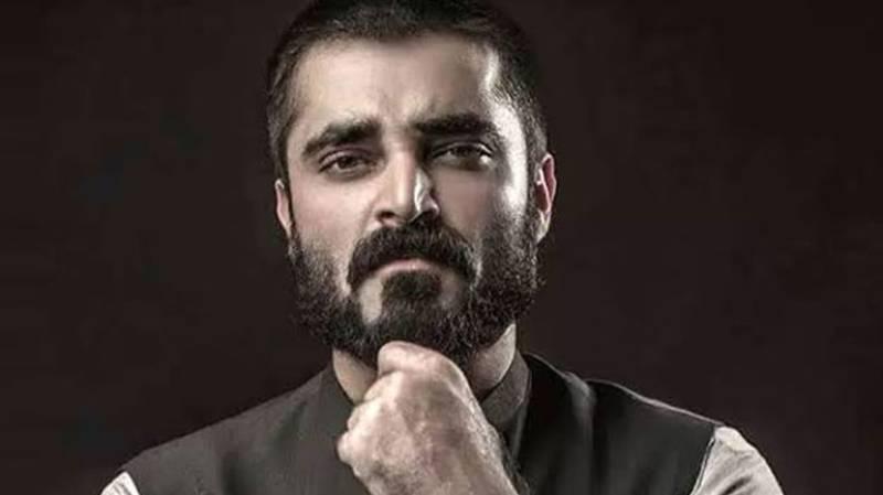 Hamza Ali Abbasi tweets about writing a book on God