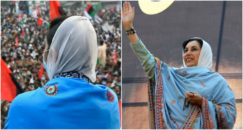 Aseefa Bhutto's 'great debut' reminds Pakistan of Benazir