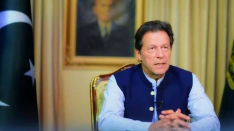 PM Imran proposes 10-point agenda at UNGA to avert economic collapse due to Covid-19 (VIDEO