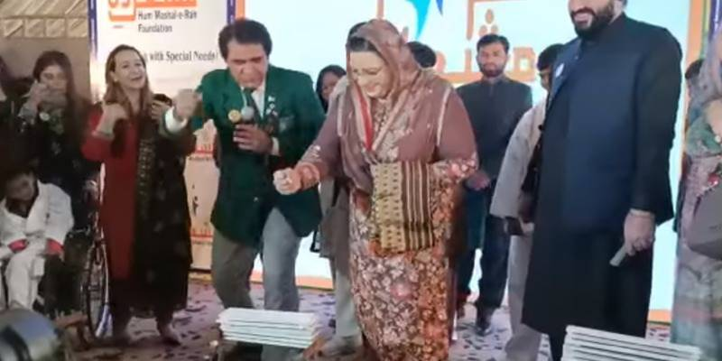 1, 2, 3… Firdous Ashiq Awan shows her martial arts skills!