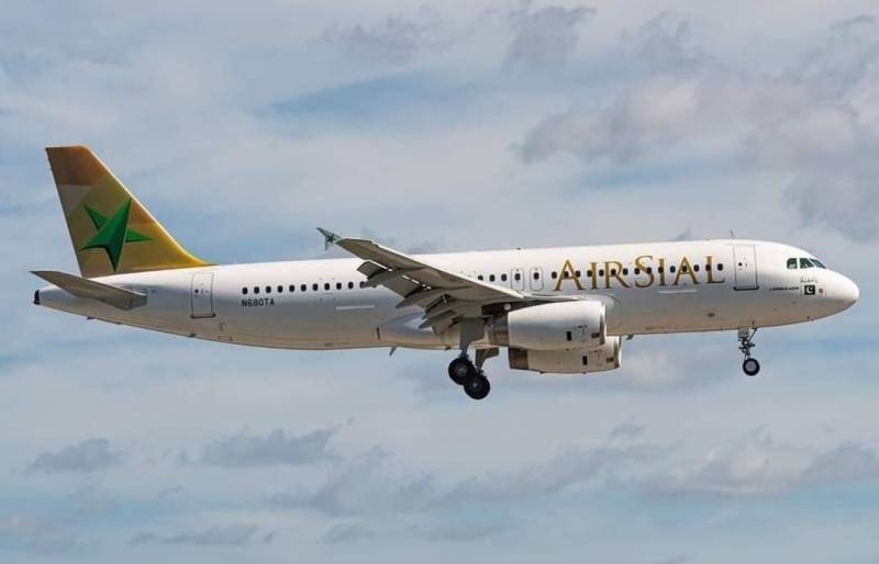 AirSial's second A320 lands in Sialkot (VIDEO)
