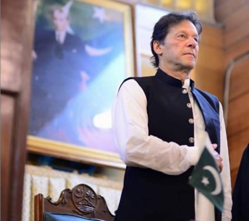 'Sprint to Glasgow': Pakistan PM Imran Khan to address global climate change event