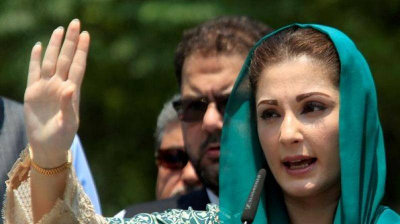 Maryam Nawaz among other PML-N leaders booked for violating Covid-19 SOPs