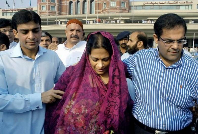 Shehbaz Sharif's wife declared proclaimed offender