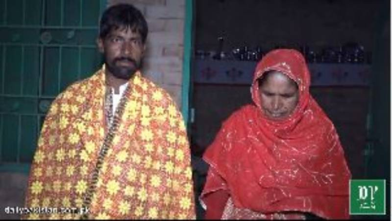 Bride, 20, turns out to be 70-year-old widow on wedding night (VIDEO)
