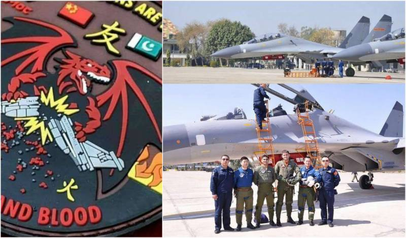 Pakistan, China hold joint air force drills near Indian border