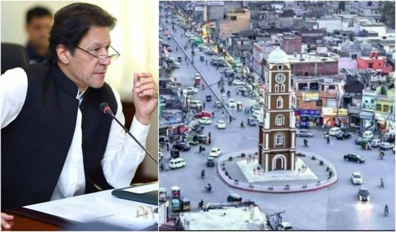 PM Imran to inaugurate mega projects in Sialkot today