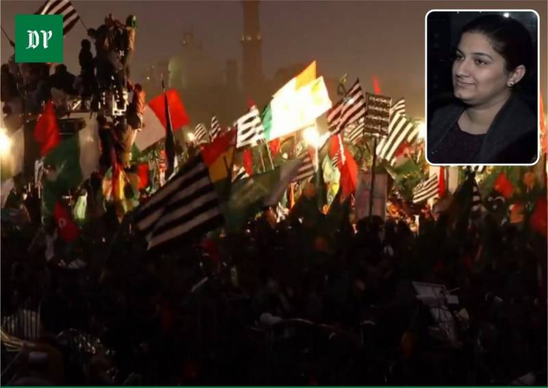 Who is this new DJ going to rock PDM rally in Lahore tonight?