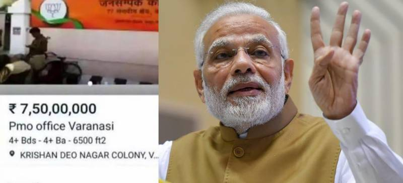 Indian PM Modi office for sale on OLX