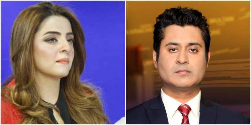 Ayesha Sohail accuses husband Ehtesham Amirud Din of abuse