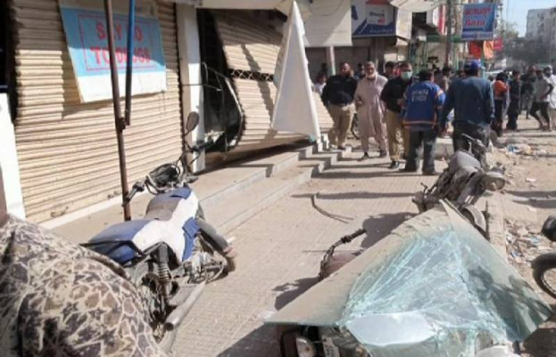 Karachi bank building damaged in gas blast
