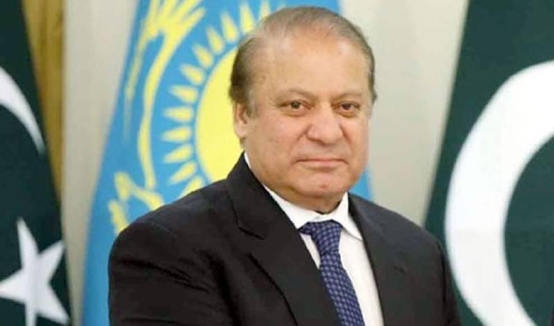 'Curse of God be on liars' – PML-N debunks claims Nawaz Sharif sent delegation to Israel