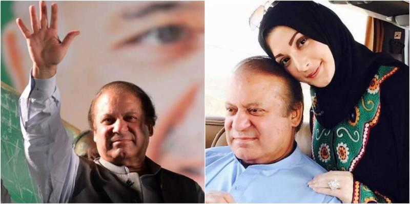 Nawaz Sharif turns 71