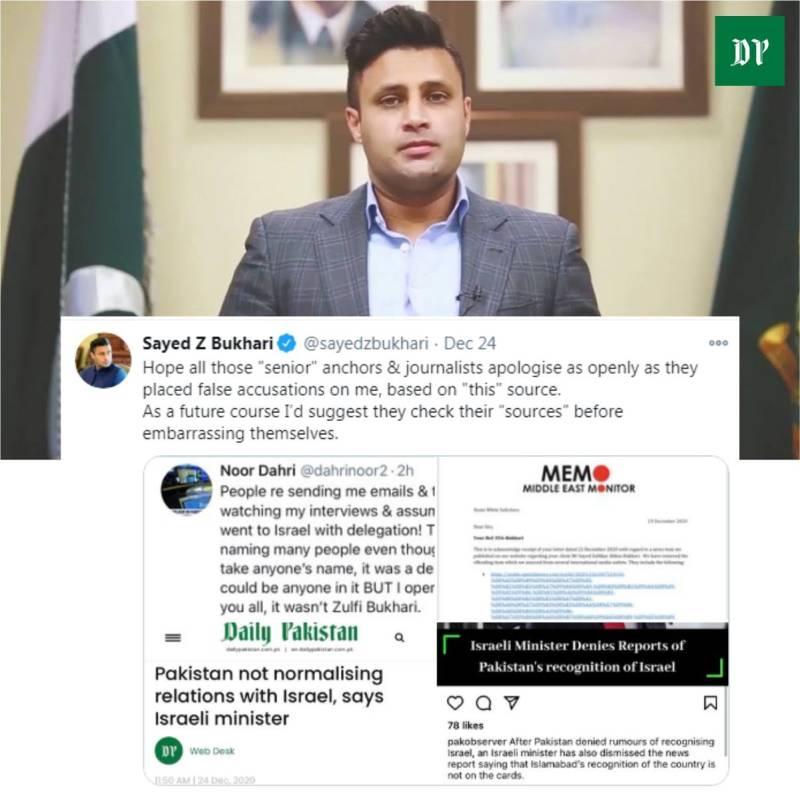 Zulfi Bukhari shares DailyPakistan story in tweet to debunk 'Pak-Israeli meeting' claims