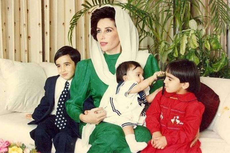 Here's how Bakhtawar remembered Benazir Bhutto on 13th death anniversary