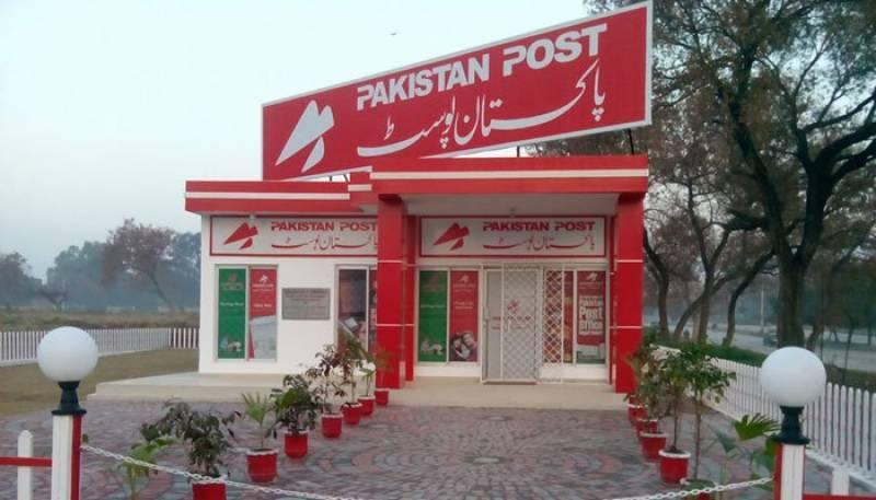 Pakistan Post improves 27 spots on world rankings