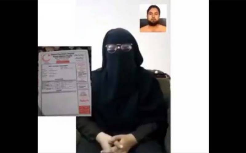 Wife of Karachi naked man releases video message