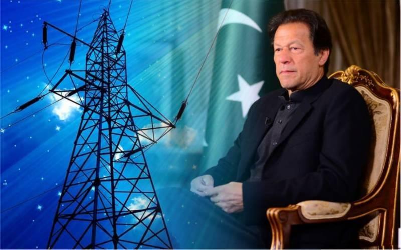 Pakistan hikes eletricity price by 18 paisas/unit