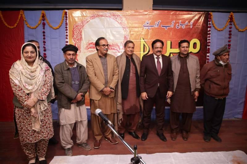 12th Mir Punjabi Mela concludes in Lahore